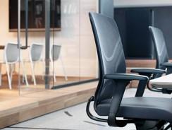 Meilleur Siège de bureau ergonomique :Guided'achat & Comparatifs