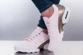 NIKE AIR MAX JEWELL PR DAMEN Sportschuhe EXCLUSIVE SNEAKER 904576-600